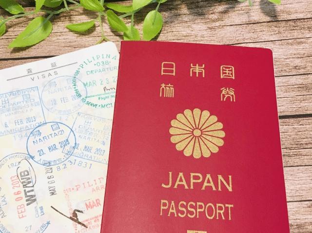 blog-naturalization-passport